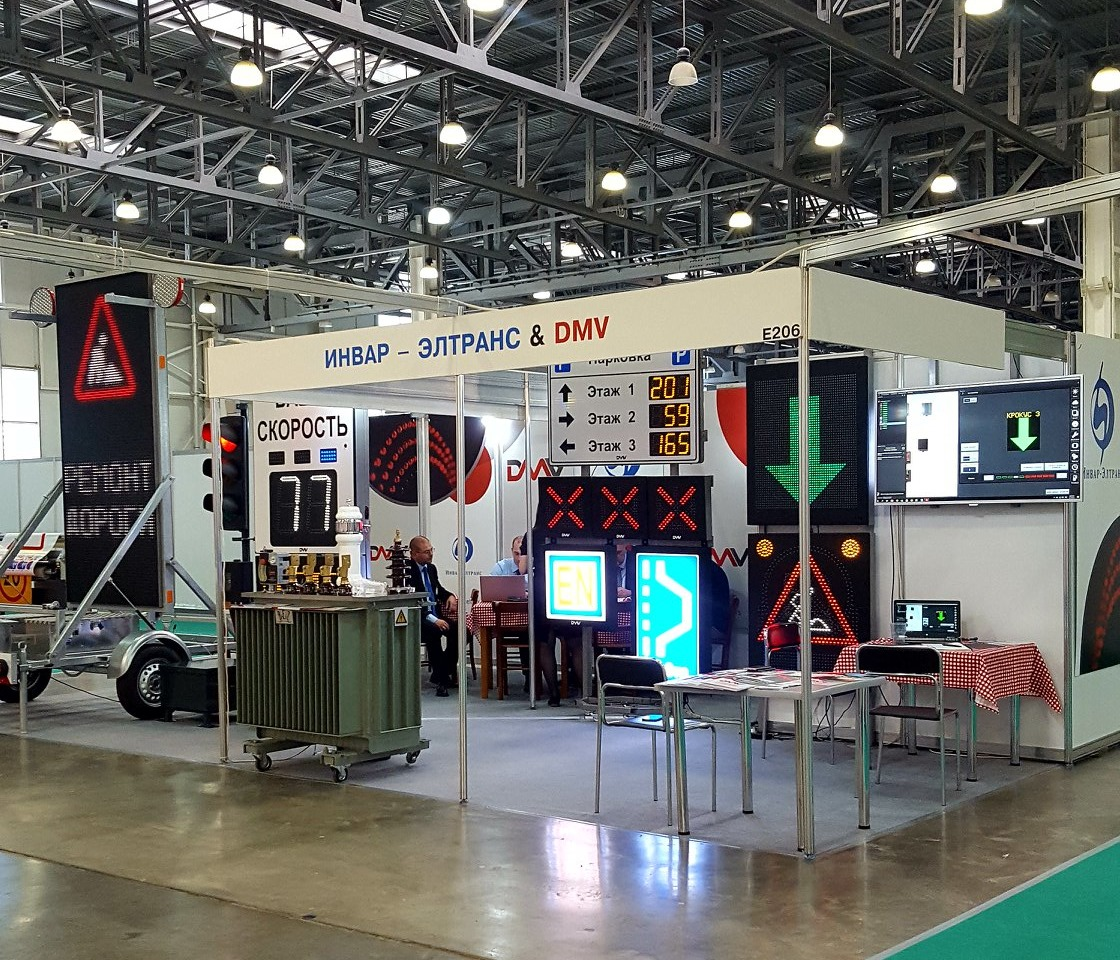 ROAD EXPO MOSCOW